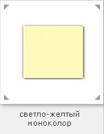 Керамогранит, цвет светло-желтый моноколор